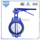 Medium temperature ductile iron wafer butterfly valve                                                                         Quality Choice