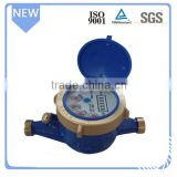 Multi-jet rotary day-dial type brass body water meter