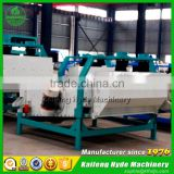 Grain vibration cleaner grain processing machine precleaning machine