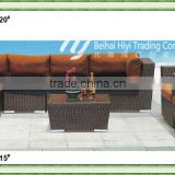 2014 hotel rattan outdoor furniture
