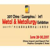 2017 China(Guangzhou) Int'l  Metal & Metallurgy Exhibition