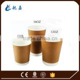 Single wall Light Color kraft paper cups with lids