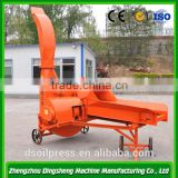 Animal husbandry and aquaculture feed processing equipment series of grass cutting machine