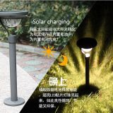 100lm 1.2W 2LED Aluminum stainless steel solar powered pathway lawn lights for landscaping