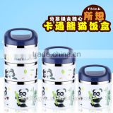 panda stainless steel lunch box /xld 3 layer stainless steel sealed leak free thermal insulation lunch box/ fancy dinnerware