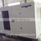 650kva silent diesel generator in 650kva silent diesel generator with synchronizing panel