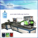 Full automatic 100 capsules per minute pure water bottle cap sealing machine QY100-2