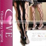 Ladies Industrial Net Pantyhose Stockings