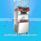 commercial ice cream machine for sale,ice cream making machine(ZQR-375)
