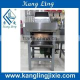 KL-110 High-speed Dough Pressing Machine/Flour Presser