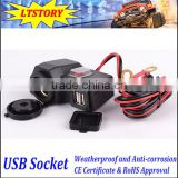Motocycle/UTV Dual USB charger socket with DC 12V Power Socket and rocker switch