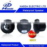 MARINE waterproof watertigh 3 inch COAXIAL SPEAKER for Yaut