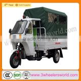 China 175cc 200cc 250cc ambulance car for sale, 3 wheeler motorcycle