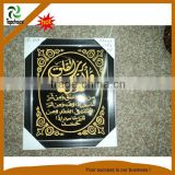 hand craft arabic islamic calligraphy wholesale