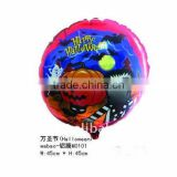fashion cartoon Halloween heilum foil balloon