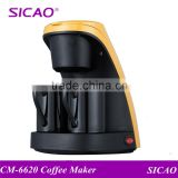 Colorful China wholesale Household Coffee Maker Machine