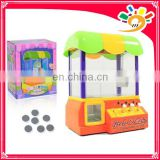 Mini insert coin machine,mini machine toy ,kids coin operated game machine