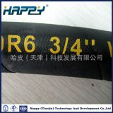 R6 Fiber Braided Oil Tube Hydraulic Rubber Hose