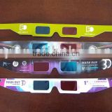 Customized logo paper 3D glasses