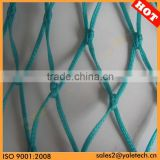 Knotted net/cargo nets/cargo cover net from China factory