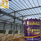 fire retardant coating paint for steel structure