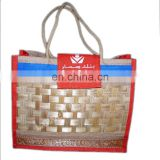 big bamboo jute bag
