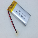 Small rechargeable 662646 3.7v 750mah li-ion polymer battery for led desk lamp