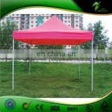 China Professional Used Large Marquee with Digital Printing Folding tent