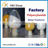 Water Treatment Polyacrylamide beijing strong biotechnologies Polyacrylamide Manufacture Supplier in China YXFLOC