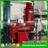 5BG large capacity toor dal seed treater