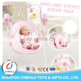 Newest high quality rocking chair baby electric swing bed