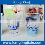 Cups for water/juice/milk liquid/disposable