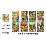 Hot japanese cartoon One Piece Anime 3D Poster