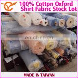 Taiwan Cotton Check Oxford Shirt Fabric Stock Lot