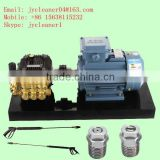1000bar high pressure cleaning equipment oil pipeline cleaning equipment