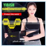 2016 Adjustable Sport&Medical Waist Support/ Fitness Slim Neoprene Waist Trimmer Belt Support#HY854
