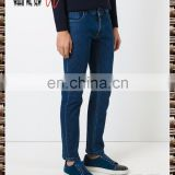 Blue elastic cotton straight jeans front button five pocket slim design men's pants
