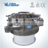 High capacity circle SUS304 dry vibration screening sieve machine