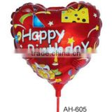 Fashion heart shape ALUMINIUM FOIL helium BALLOON