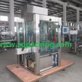 HandWasher Bottling Machine/Handwasher Filling Equipment