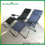 Portable 2Pack Lafuma Folding Recliner Wholesale Zero Gravity Chair