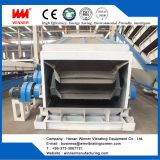 High efficiency double layer frequency vibrating screen for ore