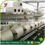 Custom wool yarn wholesale china / acrylic yarn manufacturers / blended yarn