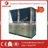 90kw(DBT-90.0W) best sale air to water Heat Pumps(CE approved with 4.2 COP,Copeland Compressor)