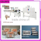 Colunte hotel soap/toilet soap packing machine/round soap flow pack machine                                                                         Quality Choice