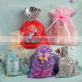 2015 best selling custom china organza bags logo organza bag