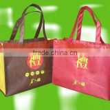 Popular shopping bag