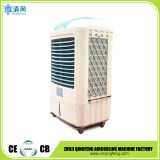 China Supplier portable water evaporative home air conditioning fan