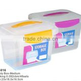 rectangle plastic storage box with lid,plastic storage box