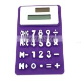 High quality Foldable Silicone Magnetic Fridge Sticker 8 Digits Calculator